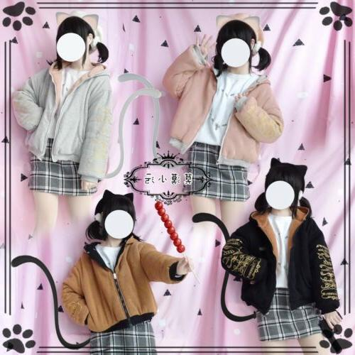 Lolita Hooded Thicken Blousons Loose Double-sided Jacket